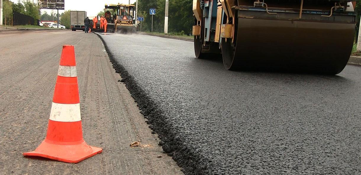 Капитальный ремонт и реконструкция дорог