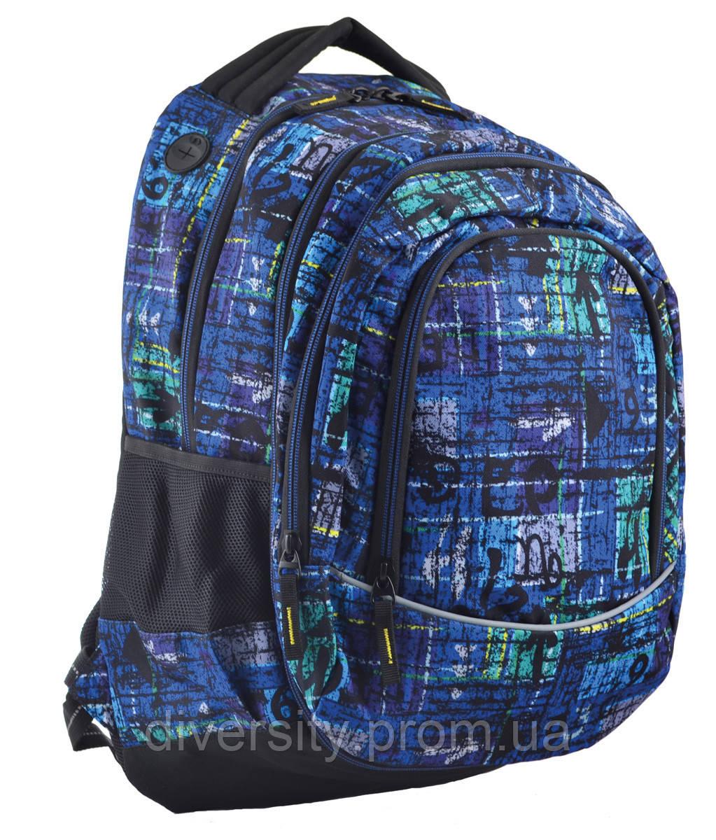 Молодежный рюкзак YES  2в1 Т-40 Way, 49*32*15.5