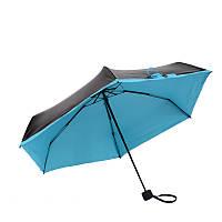 Зонт карманный Pocket Umbrella Черно-голубой (1001738-LightBlue-1)