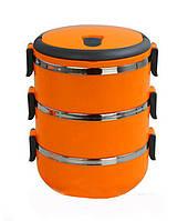 Термо ланч бокс Empire Lunchbox Three Layers (1000602-Orange-0)