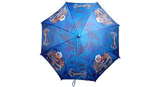 Зонт полуавтомат со свистком Afrus Синий (1002120)