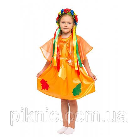 Детский костюм Золотая Осень на 4-6 лет. Платье Осень для девочек. 340, фото 2