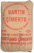 Цемент серый Portland Cement CEM I 42,5 R (М500 Д0) (Bartin Cimento), Turkey, 25кг
