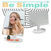 Зеркало для нанесения макияжа LED Mirror Magic Make Up
