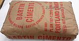 Цемент серый Portland Cement CEM I 42,5 R (М500 Д0) (Bartin Cimento), Turkey, 25кг, фото 2