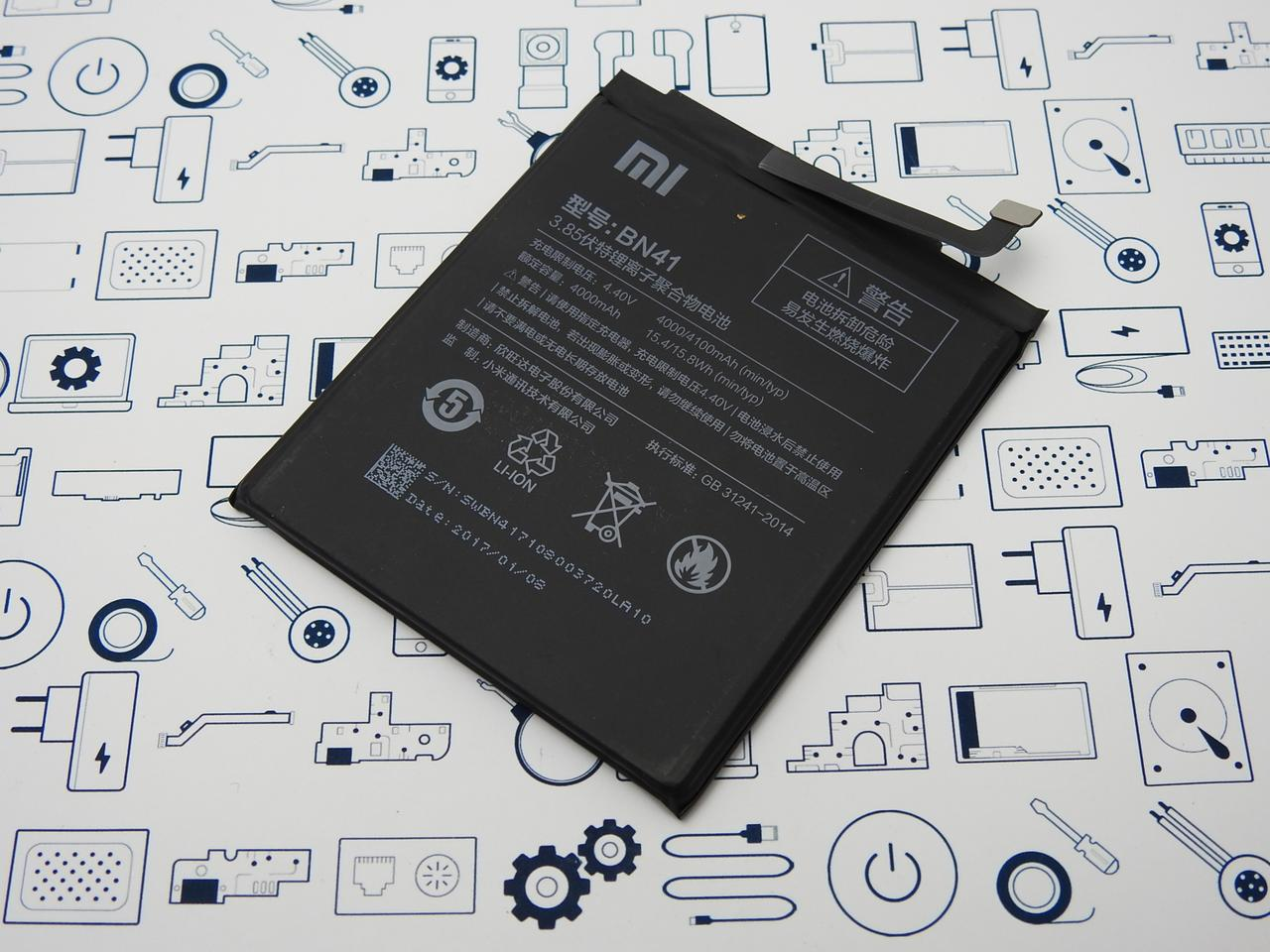 Батарея аккумуляторная BN41 Xiaomi Redmi Note 4 Сервисный оригинал с разборки (до 10% износа)