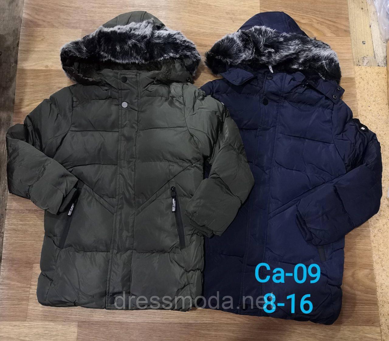 Куртка зимняя на меху для мальчиков Sincere 8-16 лет.