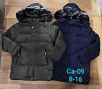 Куртка зимняя на меху для мальчиков Sincere 8-16 лет., фото 1