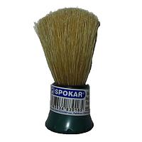 Помазок SPOKAR ( Чехія )