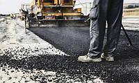 Капитальный ремонт дорожного покрытия