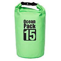Водонепроницаемая сумка-рюкзак Ocean Pack 15L Зеленая (1002889-Green-0)