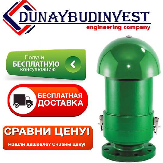 Воздушный фильтр №1800 (бытовой) для туалата, выгребной ямы, септика на обьем воздуха от 1-25м3