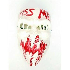 """Страшная маска на Хэллоуин белая """"Kiss me"""""""