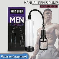 Помпа с насосом для увеличения пениса
