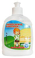 Жидкое детское мыло Фитодоктор  Рыжий, рыжий, конопатый с аллантоином без дозатора - 300 мл.