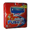 Сменные кассеты Gillette Fusion 8 шт (качество гарантируем)