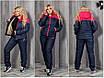 Женский зимний костюм Батал, куртка + штаны, большие размеры 48, 50, 52, 54, фото 2