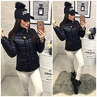 Куртка женская зима модель 211/2 черный