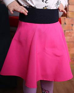 Яркая детская стильная юбка для девочек розовая с черным поясом