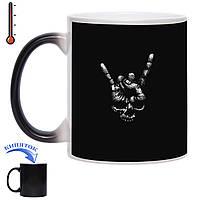 Чашка хамелеон Рок-череп 330 мл