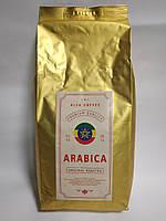 Кофе Арабика Эфиопия Original 1кг