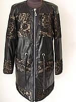 Стильный кожаный кардиган с элементами сетки, на молнии. р.54,62 код 4625М
