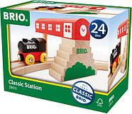 BRIO Classic Мостовая станция 33615, фото 5