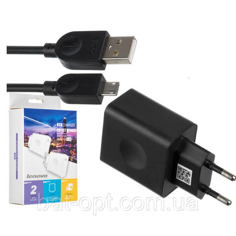 Сетевое зарядное устройство СЗУ Lenovo 2in1 адаптер 1USB/3.1A + кабель microUSB черный