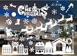 """Наклейка для нового года """"Merry Christmas"""" (в наборе 2 листа размером 53*37см), фото 2"""