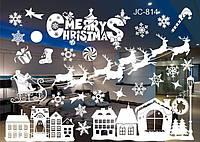 """Наклейка для нового года """"Merry Christmas"""" (в наборе 2 листа размером 53*37см)"""
