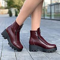 Ботинки женские зимние кожаные на толстой подошве бордовые, полуботинки (Код: Б1573)