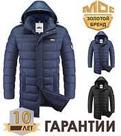 Куртки брендовые зимние Мос