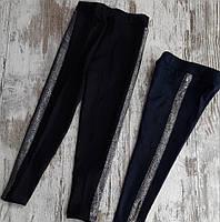 Лосины для девочек чёрные.  размер 9-12лет.