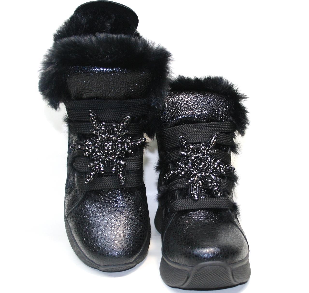 Черные кроссовки сникерсы с мехом