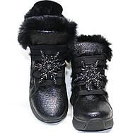 Черные кроссовки сникерсы с мехом, фото 1