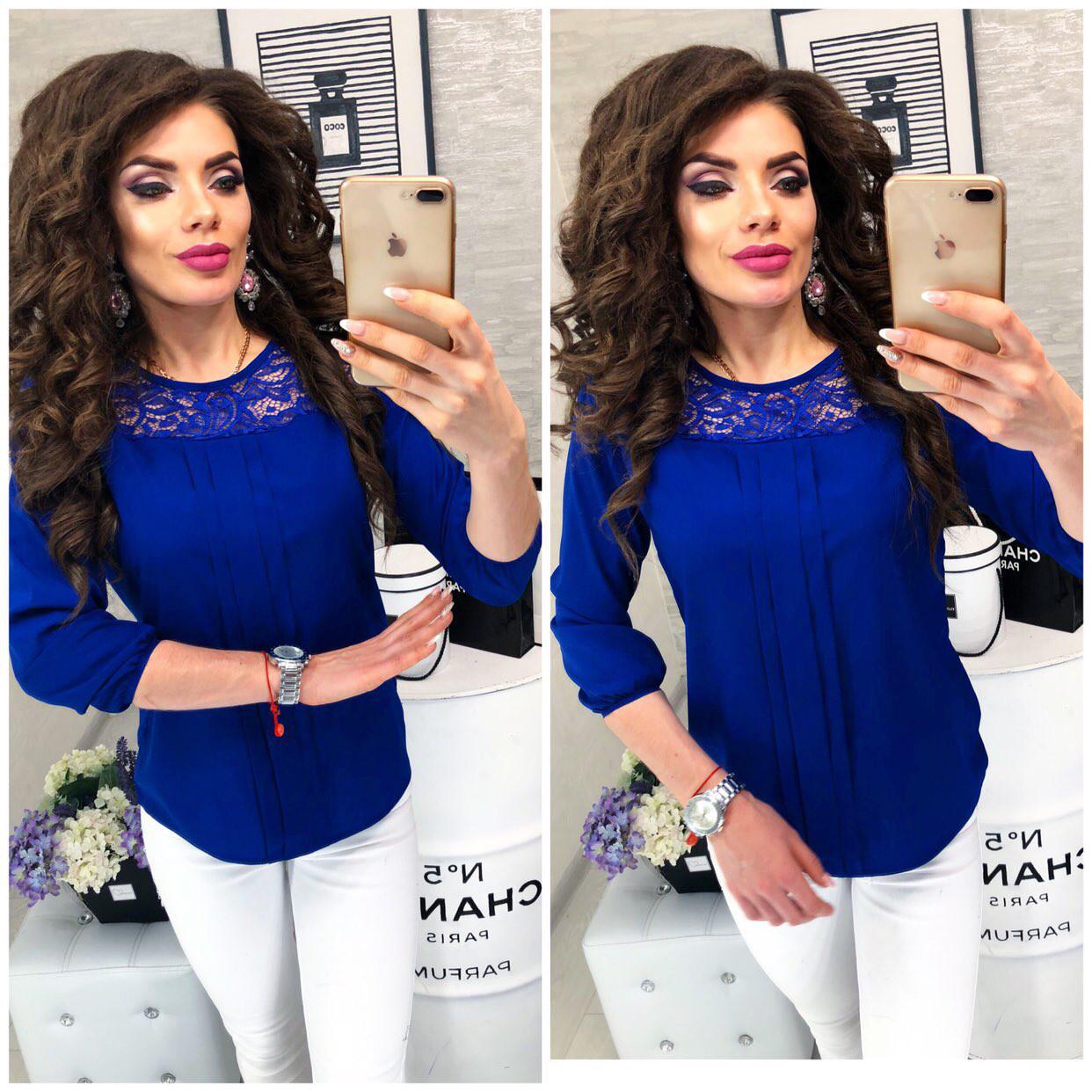 Блузка женская, модель 793 цвет Электрик