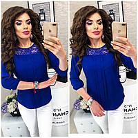 Блузка женская, модель 793 цвет Электрик, фото 1
