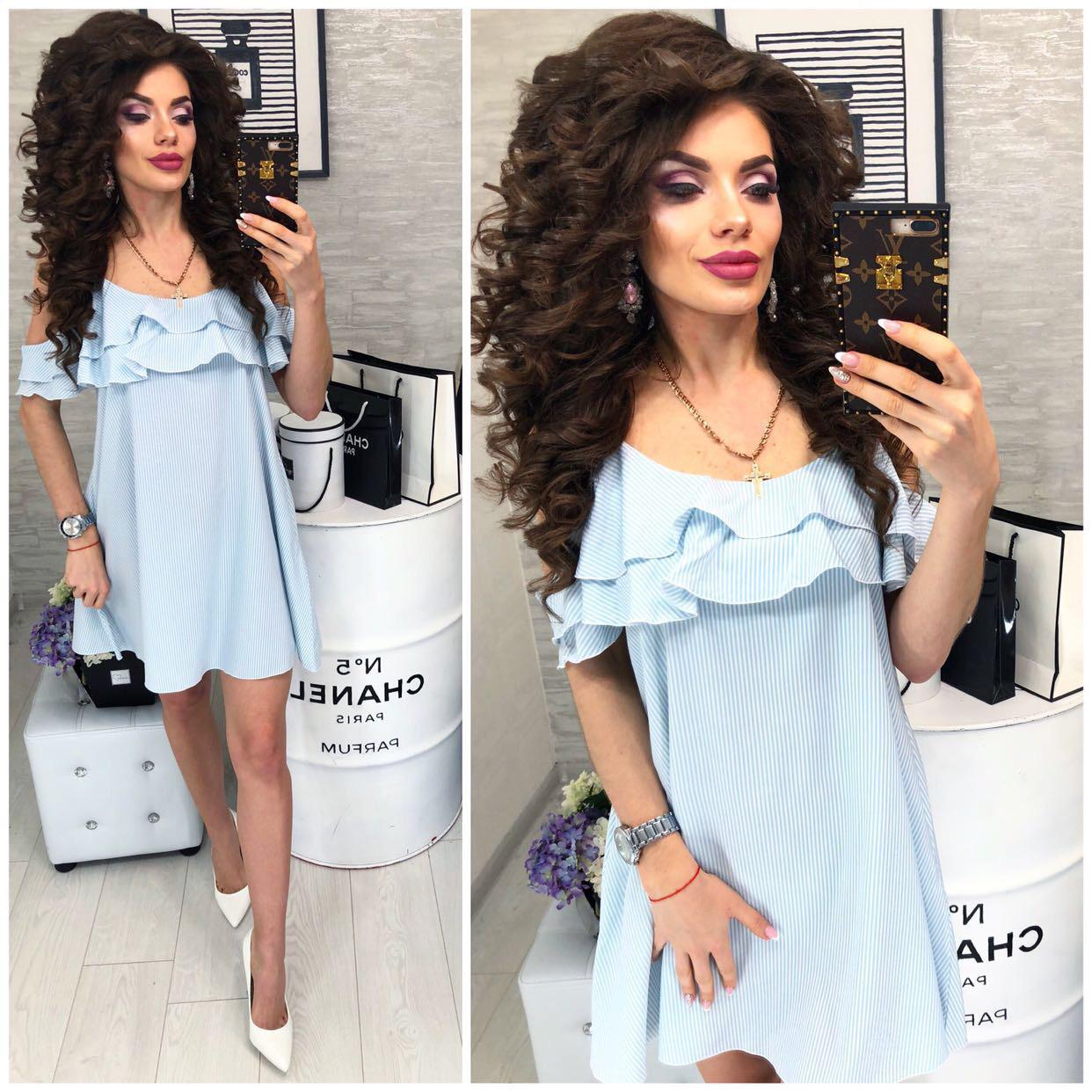 Сукня коротка, в смужку ,літній з воланом, модель 102, колір Світло-блакитний