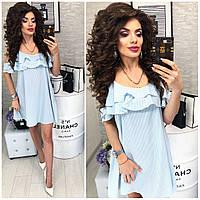 Платье короткое, в полосочку ,летнее с воланом, модель 102, цвет Светло-голубой