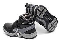 Ботинки черные школьные деми на мальчика Y.Top р.33-36