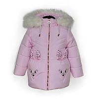 Куртка детская зимняя-демисезонная для девочки Зайка 86,92,98,104см РОЗОВАЯ жилетка из овчины снимается