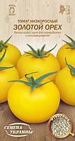 Семена томата Золотой Орех 0,1 г, Семена Украины