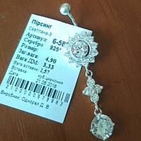 Пірсинг срібло Пирсинг серебрянный Светлана 6-5861-3