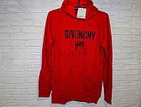 Худи красная мужская Givenchy Paris балахон мужской красный осенний Givenchy кофта мужская красная с капюшоном
