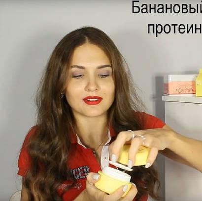 Видеообзор товаров нашего магазина от бьюти-блоггера Juliya