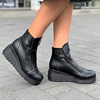 Ботинки женские зимние кожаные на танкетке на платформе черные, полуботинки (Код: Т1574)