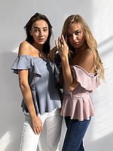 """Стильная женская блуза """"Lea"""" с оголенными плечами и баской (2 цвета), фото 2"""