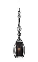 Подвесной светильник Nowodvorski ABI L 8864 BL