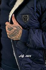 Мужской костюм зимний стеганый, фото 2