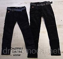 Вельветовые брюки для мальчиков на флисе Seagull 134-164 р.р.